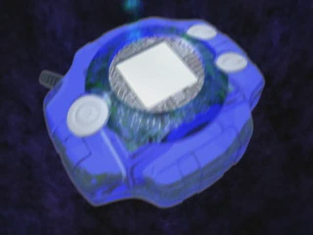 File:Digivice (Adventure) (Matt) t.png