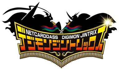 File:Digimon Jintrix Logo.jpg