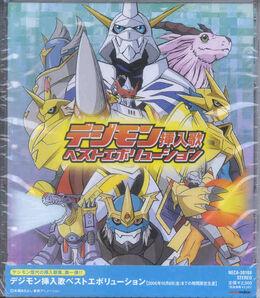Digimon Sounyuka Best Evolution f