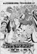 List of Digimon Next chapters 19