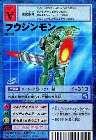File:Fujinmon Bo-812 (DM).jpg