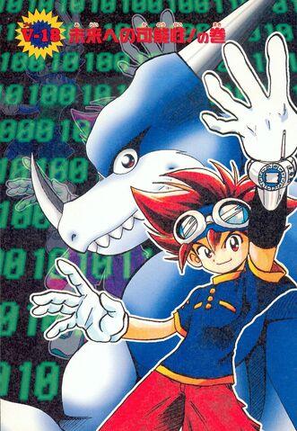 File:List of Digimon Adventure V-Tamer 01 chapters 18.jpg