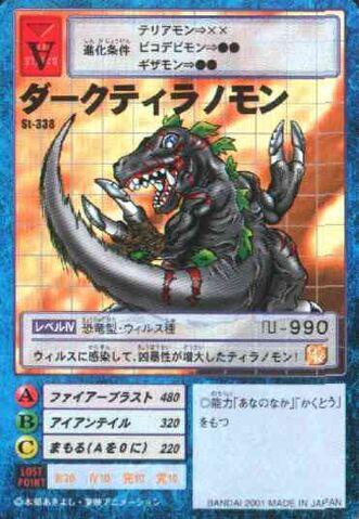 File:DarkTyranomon St-338 (DM).jpg