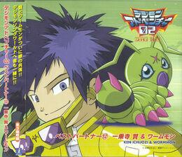 Best Partner 12 Ichijouji Ken & Wormmon