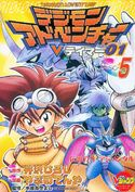List of Digimon Adventure V-Tamer 01 chapters D5