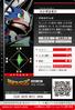 Hangyomon 3-051 B (DJ)