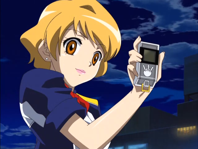 File:Data Link Digivice (Megumi) t.png