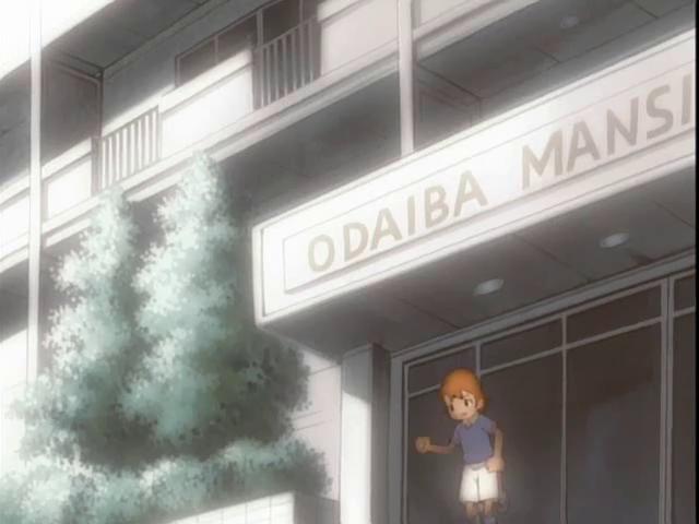 File:1-26 Odaiba Mansion.png