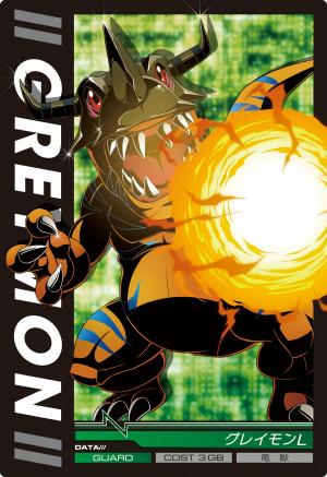 File:Greymon L 1-006 (DJ).png
