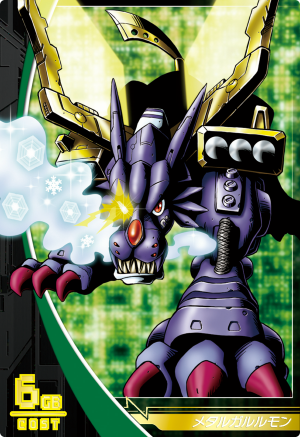 File:MetalGarurumon 1-025 (DJ).png