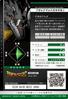 BlackMachGaogamon 2-012 B (DJ)