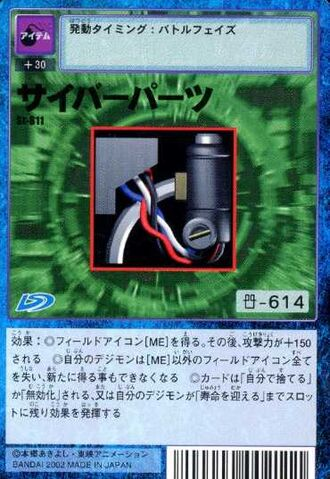 File:Cyber Parts St-811 (DM).jpg