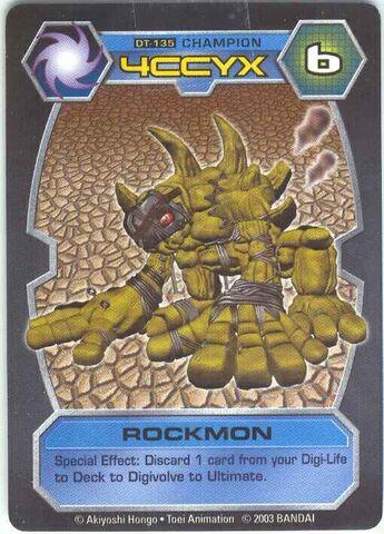 File:Rockmon DT-135 (DT).jpg