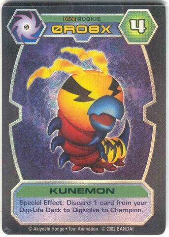 File:Kunemon DT-36 (DT).jpg