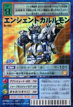 AncientGarurumon Bo-692 (DM)