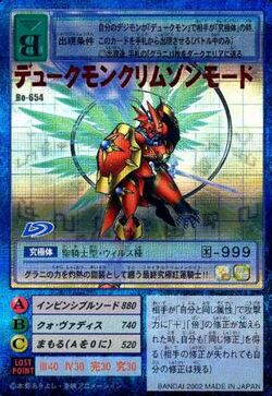 Dukemon Crimson Mode Bo-654 (DM)