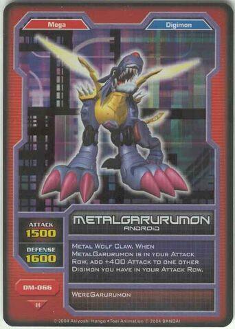 File:MetalGarurumon DM-066 (DC).jpg