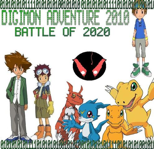 File:Fan-Digimon Adventure 2010 Battle of 2020 Poster.JPG