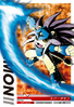 Spadamon 1-028 (DJ)