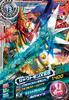 Shoutmon X5S D5-12 (SDT)