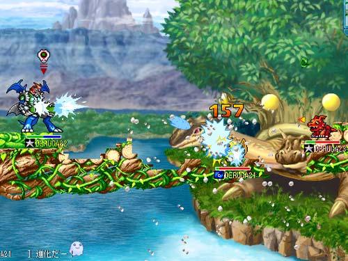 File:Digimon Battle Server Lake 2.jpg