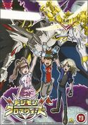 List of Digimon Fusion episodes DVD 13