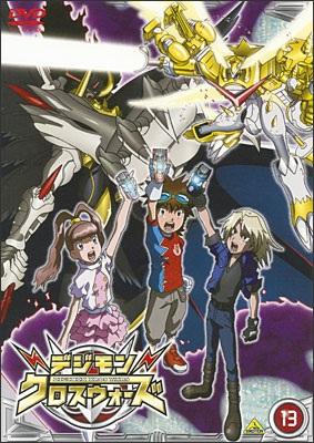 File:List of Digimon Fusion episodes DVD 13.jpg