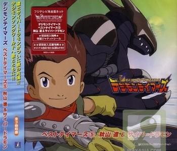 File:Best Tamers 5 Ryo Akiyama & Cyberdramon.jpg