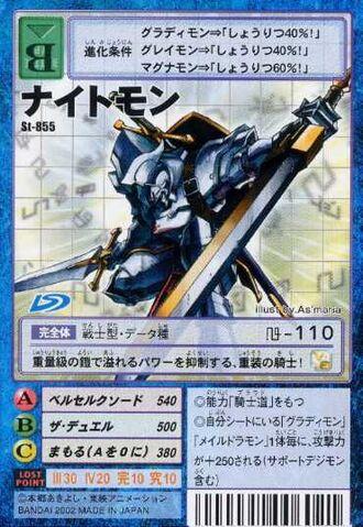 File:Knightmon St-855 (DM).jpg