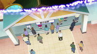 8-07 Takanodai Station