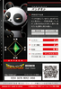 Pandamon 1-016 B (DJ)