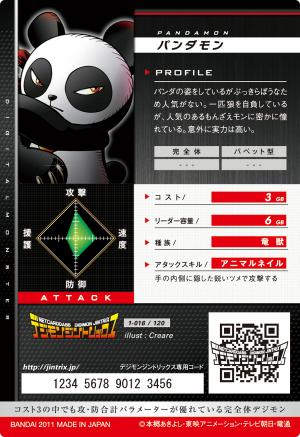 File:Pandamon 1-016 B (DJ).png