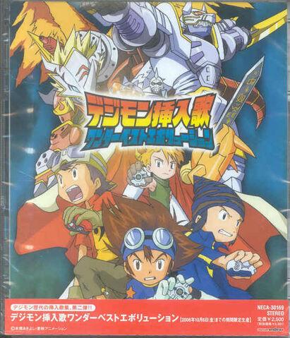 File:Digimon Sounyuka Wonder Best Evolution.jpg