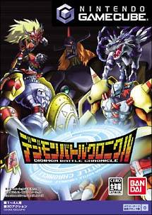 File:Digimon Battle Chronicle (NGC) (NTSC-J).jpg