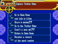 Digimon World Dawn UQ07
