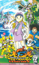 List of Digimon Frontier episodes DVD 07