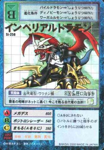 File:Imperialdramon St-259 (DM).jpg
