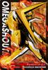 OmegaShoutmon 2-023 (DJ)
