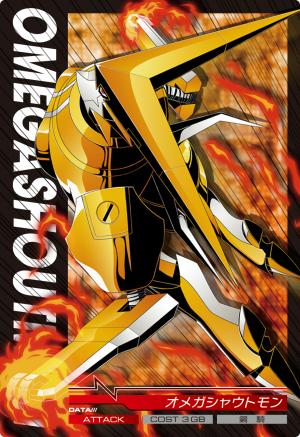 File:OmegaShoutmon 2-023 (DJ).png