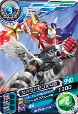 File:Shoutmon X4B D6-03 (SDT).png