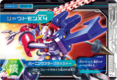 Shoutmon X4 DM7-01 (SDT)