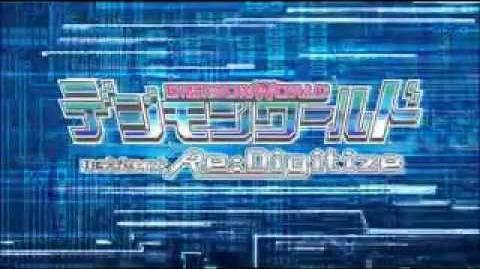 PSP デジモンワールド リ:デジタイズ ティザーPV2
