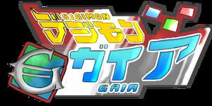 Digimon Gaia Logo