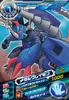 MetalGreymon D5-24 (SDT)