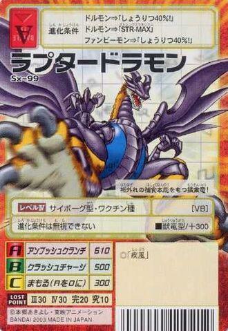 File:Raptordramon Sx-99 (DM).jpg
