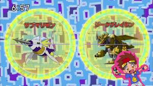 DigimonIntroductionCorner-Submarimon 2