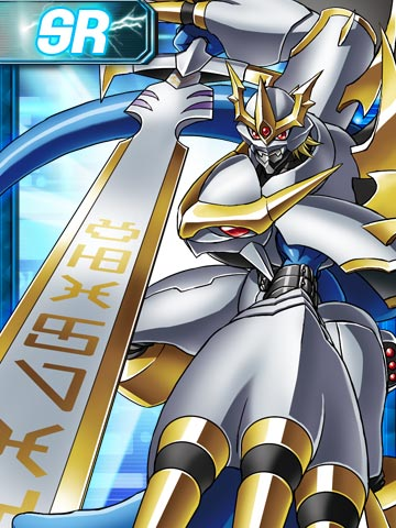 File:Imperialdramon (Paladin Mode) EX 306 (DCo).jpg