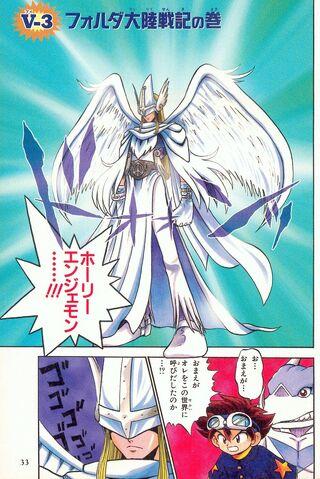 File:List of Digimon Adventure V-Tamer 01 chapters 3.jpg