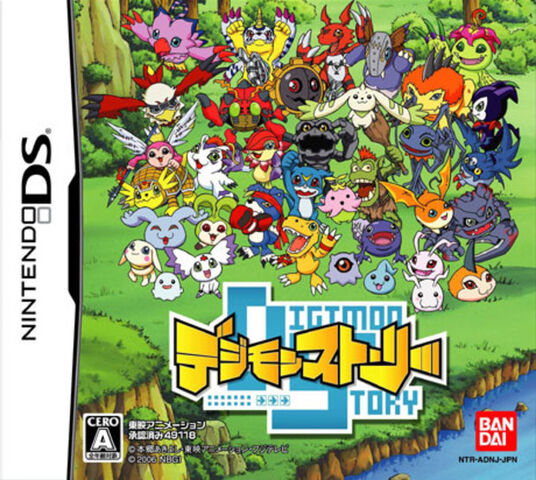 File:Digimon story lost evolution cover.jpg