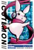 Cutemon 1-111 (DJ)